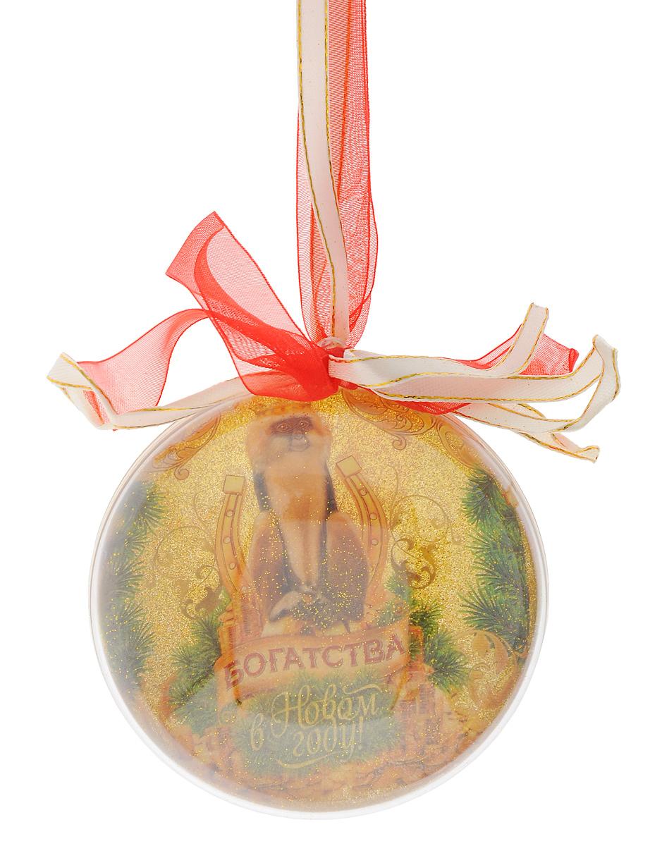 Новогоднее подвесное украшение Sima-land Шар. Богатства  Новом году!, диаметр 10 см