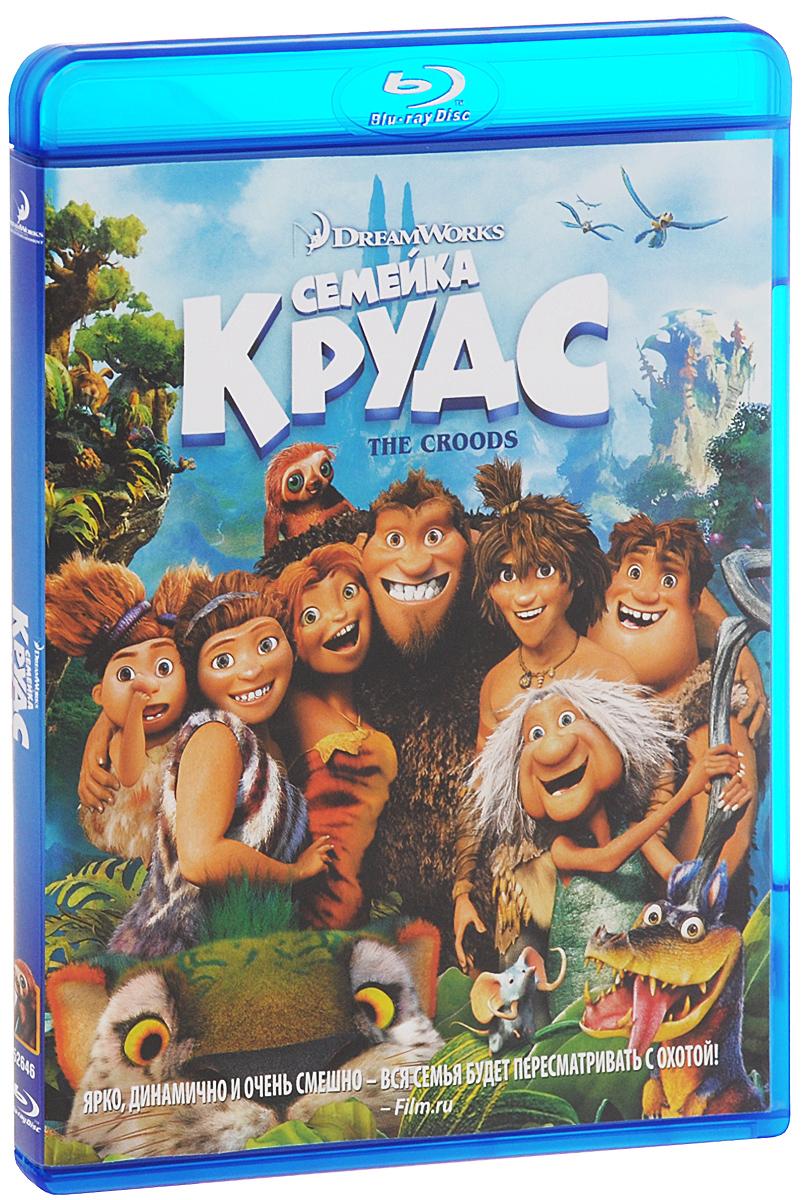Семейка Крудс (Blu-ray) блокнот printio семейка крудс