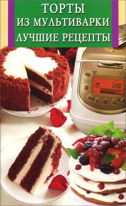 Лучшие рецепты тортов с фото легкие в приготовлении