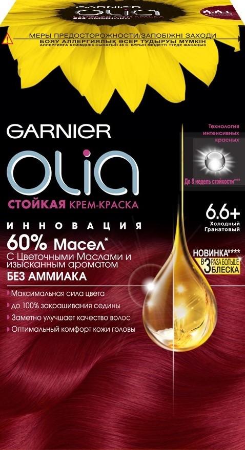 Garnier Стойкая крем-краска для волос Olia без аммиака, оттенок 6.6+, Холодный гранатовыйC5332800Garnier Olia - первая стойкая крем-краска без аммиака c цветочным маслом. Olia обеспечивает максимальную силу цвета и заметно улучшает качество волос. Обеспечивает уникальное чувственное нанесение, оптимальный комфорт кожи головы и обладает изысканным цветочным ароматом. Узнай больше об окрашивании на http://coloracademy.ru//В состав упаковки входит: тюбик с молочком-проявителем; тюбик с крем-краской; флакон с бальзамом-уходом для волос Шелк и Блеск;инструкция; пара перчаток .