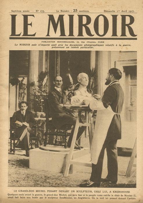 Le Miroir (Зеркало), №175, апрель, 1917 год
