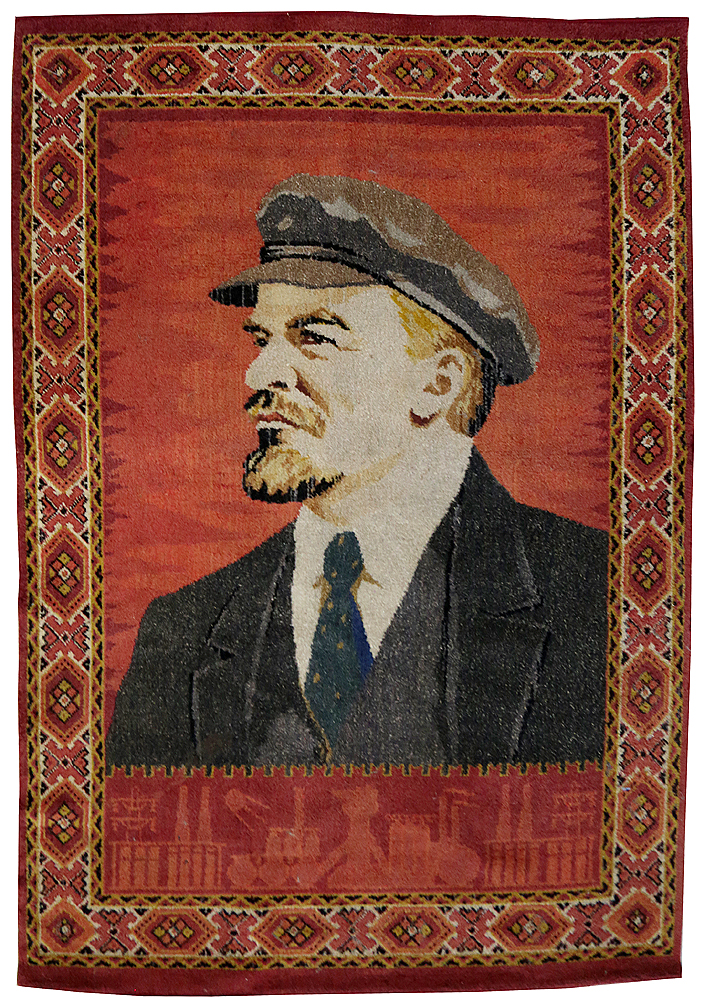 Ковер с портретом В. И. Ленина. Витебская ковровая фабрика. СССР, вторая половина ХХ века
