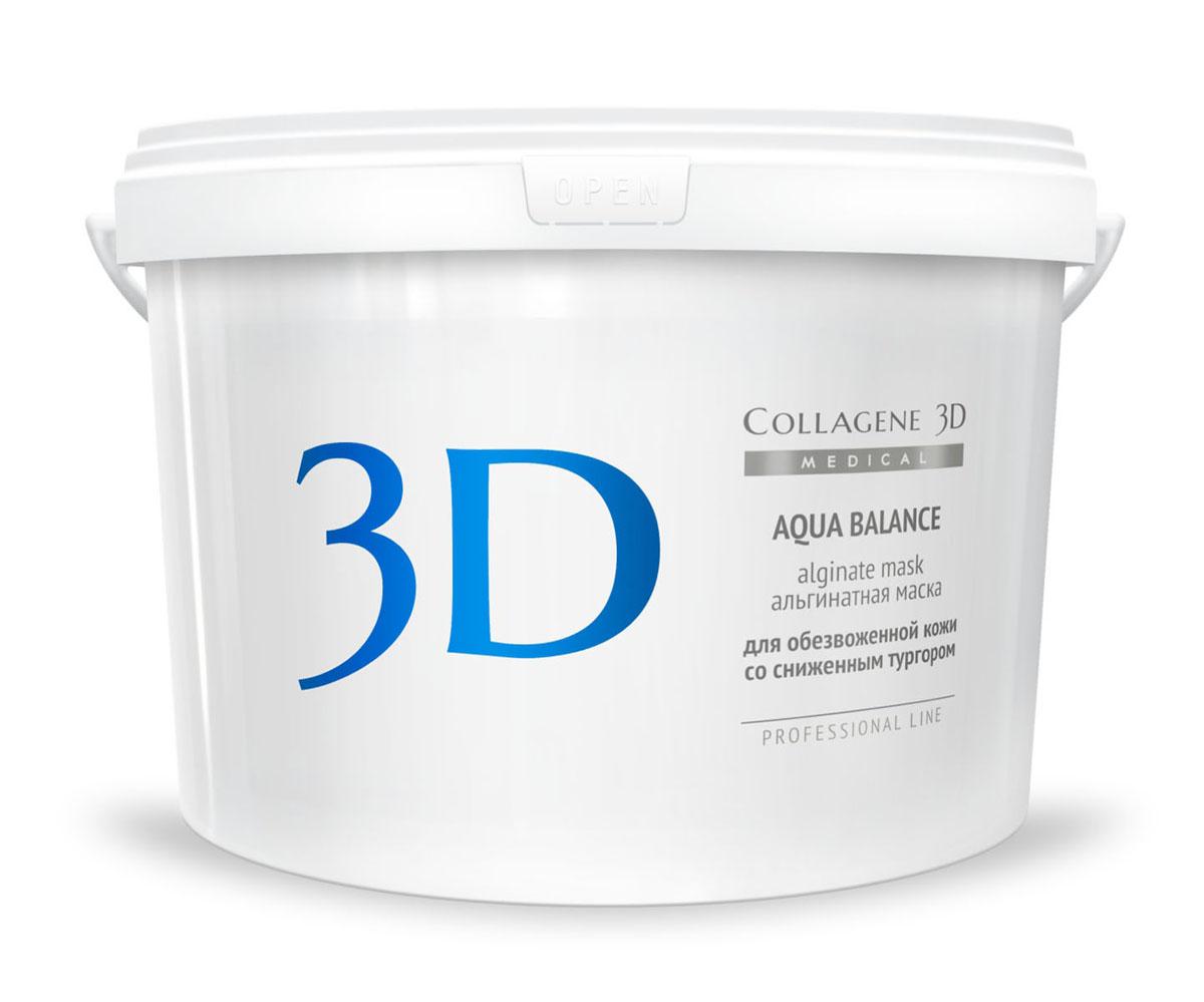 Medical Collagene 3D Альгинатная маска для лица и тела Aqua Balance, 1200 г22019Высокоэффективная, пластифицирующая маска на основе лучшего натурального сырья. Гиалуроновая кислота которая является активным компонентом маски, способствует нормализации водного баланса, заполняя морщины изнутри.