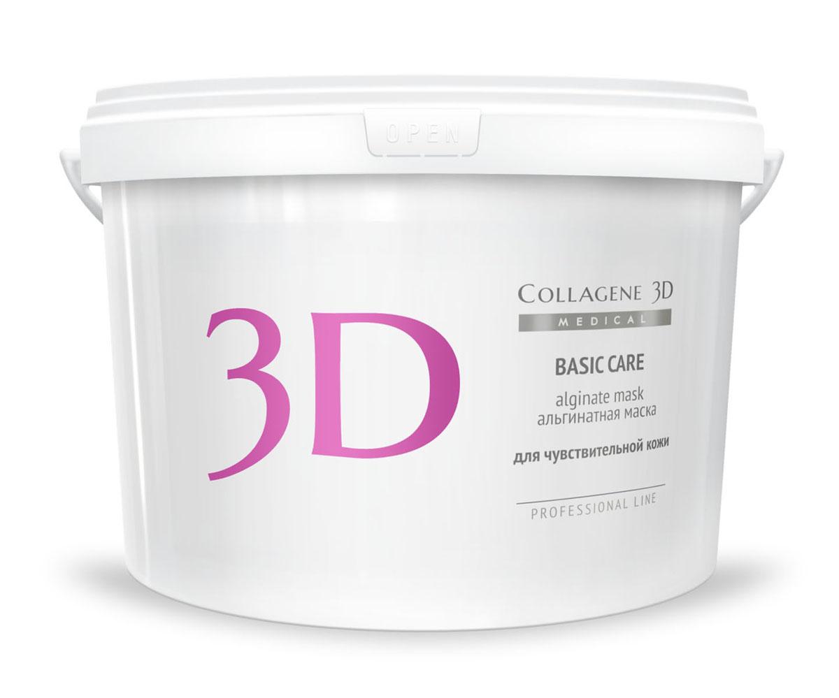 Medical Collagene 3D Альгинатная маска для лица и тела Basic Сare, 1200 г22022Высокоэффективная, пластифицирующая маска на основе лучшего натурального сырья. Розавая глина и масло чайного дерева обладает широким спектром действий, подтягивает овал лица, снимает раздражение, устраняет воспалительные элементы на коже.