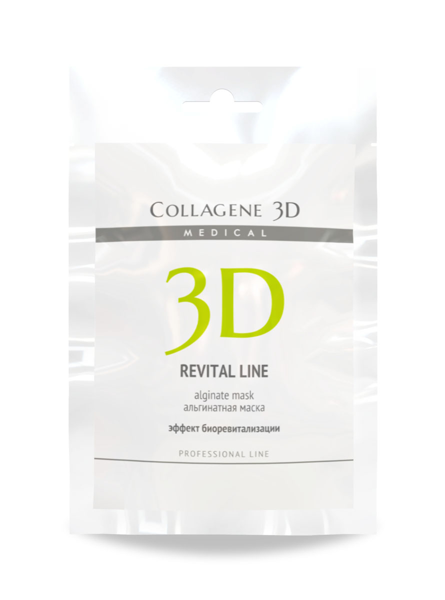 Medical Collagene 3D Альгинатная маска для лица и тела Revital Line, 30 г коллаген косметикс маска альгинатная медикал коллаген 3d medical collagene 3d proff revital line 200 г для лица и тела