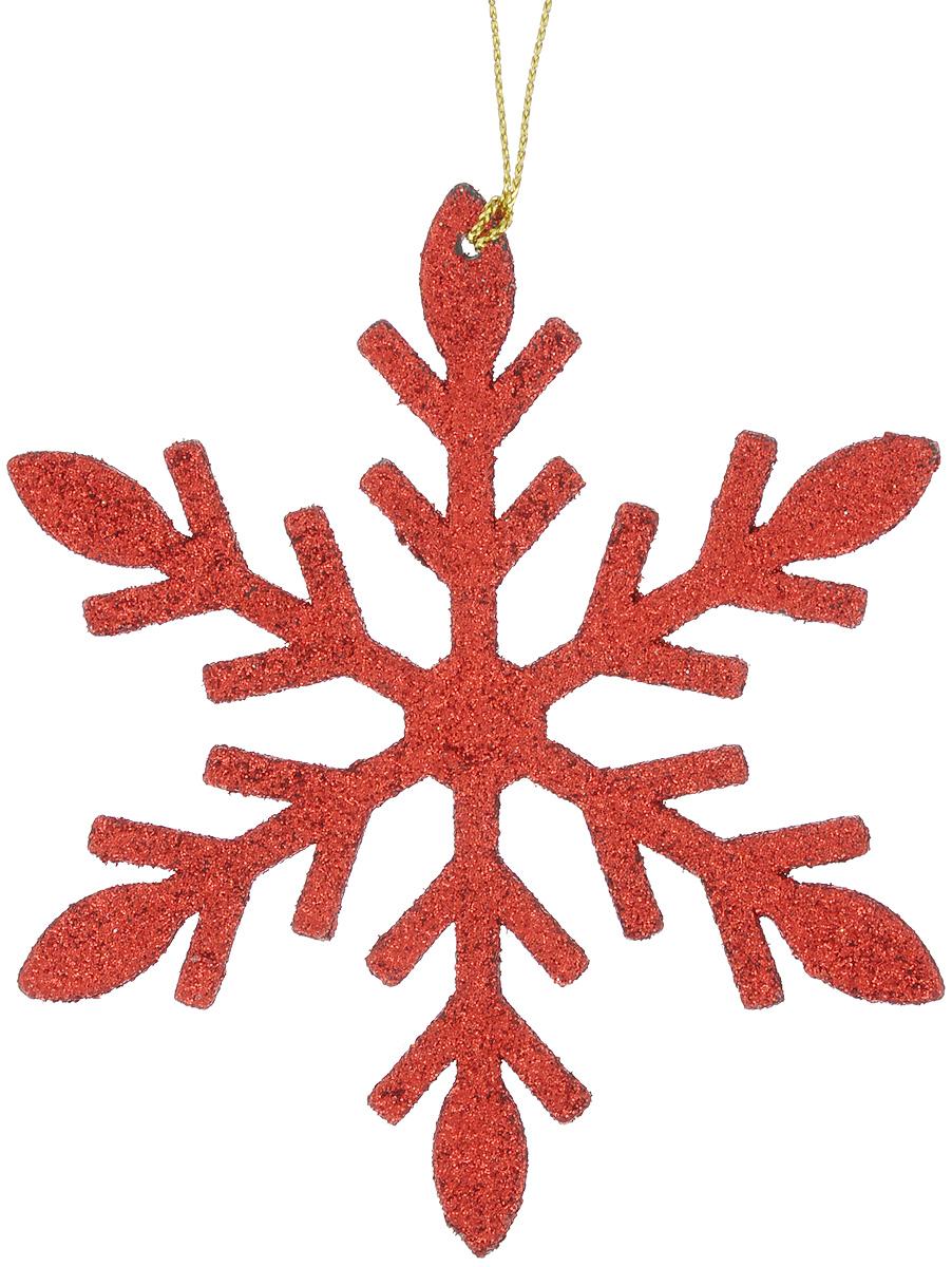 Новогоднее подвесное украшение Феникс-Презент Снежинка, цвет: красный, диаметр 12 см38721/75091Новогоднее украшение Феникс-Презент Снежинка отлично подойдет для декорации вашего дома и новогодней ели. Украшение, выполненное из высококачественного пластика, оформлено блестками и оснащено текстильной петелькой, с помощью которой его можно повесить в любом понравившемся вам месте. Елочная игрушка - символ Нового года. Она несет в себе волшебство и красоту праздника. Создайте в своем доме атмосферу веселья и радости, украшая всей семьей новогоднюю елку нарядными игрушками, которые будут из года в год накапливать теплоту воспоминаний.
