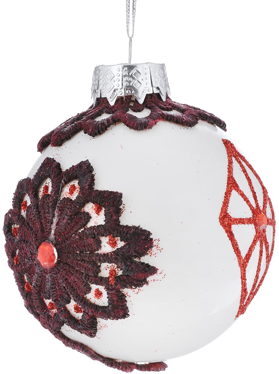 Новогоднее подвесное украшение Феникс-Презент Георгин, диаметр 8 см феникс презент