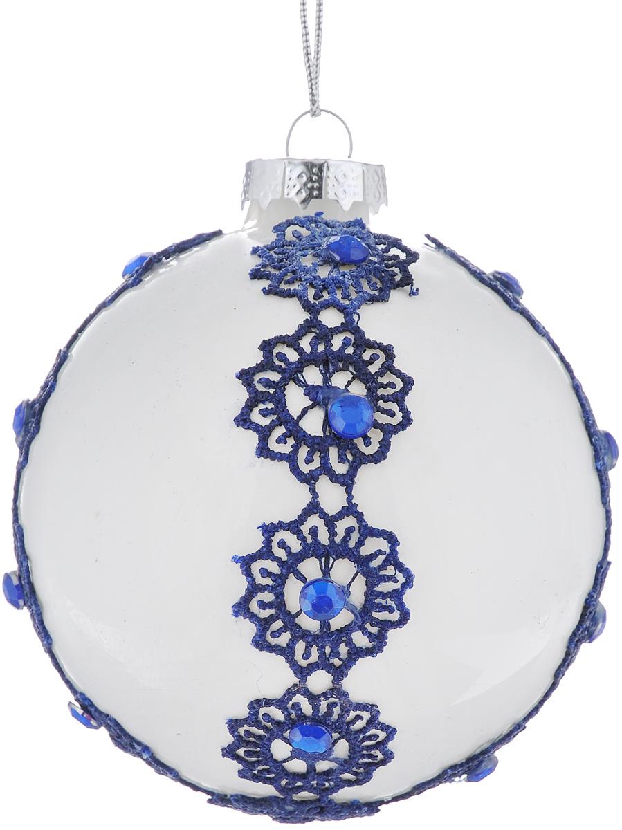 Новогоднее подвесное украшение Феникс-Презент Ромашки, диаметр 8 см38400Новогоднее подвесное украшение Феникс-Презент Ромашки прекрасно подойдетдляпраздничного декора новогодней ели. Изделие выполнено из высококачественного стекла. Для удобногоразмещения на елке на украшении предусмотрена петелька. Елочная игрушка - символ Нового года. Она несет в себе волшебство и красоту праздника.Создайте в своем доме атмосферу веселья и радости, украшая новогоднюю елку наряднымиигрушками, которые будут из года в год накапливать теплоту воспоминаний.Откройте для себя удивительный мир сказок и грез. Почувствуйте волшебные минутыожидания праздника, создайте новогоднее настроение вашим дорогим и близким.