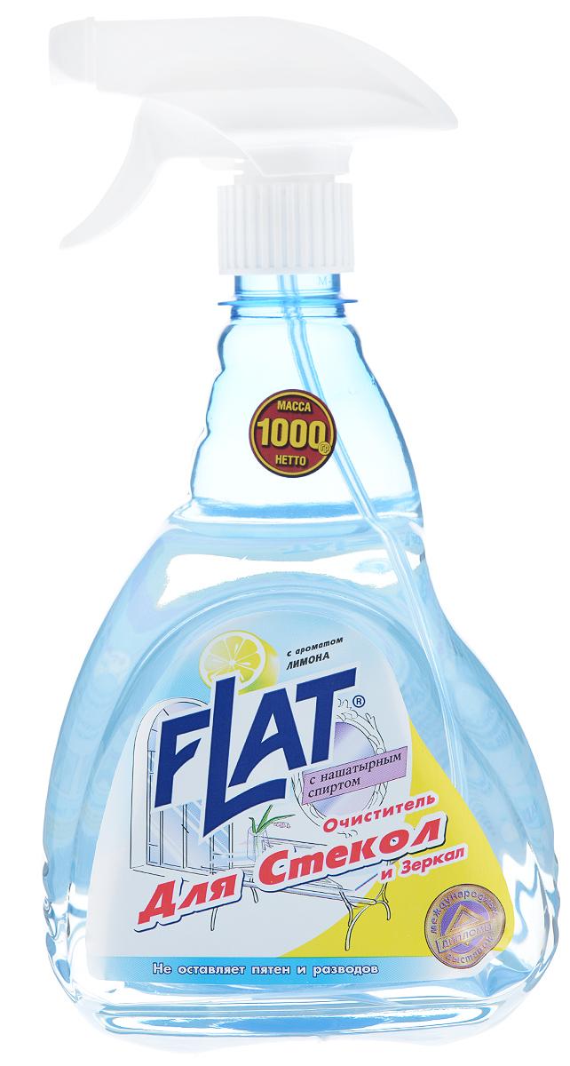 Очиститель для стекол и зеркал Flat, с ароматом лимона, 1000 г4600296 00244 1Очиститель Flat для стекол и зеркал удаляет пыль, грязь, следы от пальцев. Не оставляет разводов и придает стеклу ослепительный блеск. Подходит также для хромированных изделий.Эргономичный флакон оснащен высоконадежным курковым распылителем, дающим возможность пенообразования при распылении, позволяющим легко и экономично наносить раствор на загрязненную поверхность.Подходит для мытья витрин, окон, зеркал, автомобильных и мебельных стекол, а также хромированных поверхностей. Состав: вода, изопропиловый спирт, нашатырный спирт, н-ПАВ, ароматическая композиция, метилизотиазолинон, хлорметилизотиазолинон.Товар сетифицирован.