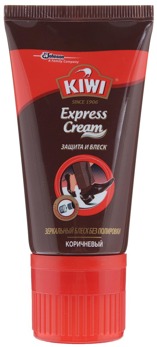 """Крем для обуви Kiwi """"Express"""", цвет: коричневый, 50 мл"""
