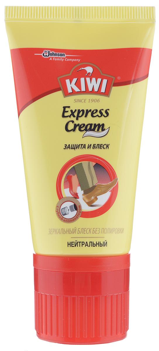 Крем для обуви Kiwi Express, цвет: нейтральный, 50 мл губка для обуви kiwi express shine с дозатором цвет прозрачный 7 мл