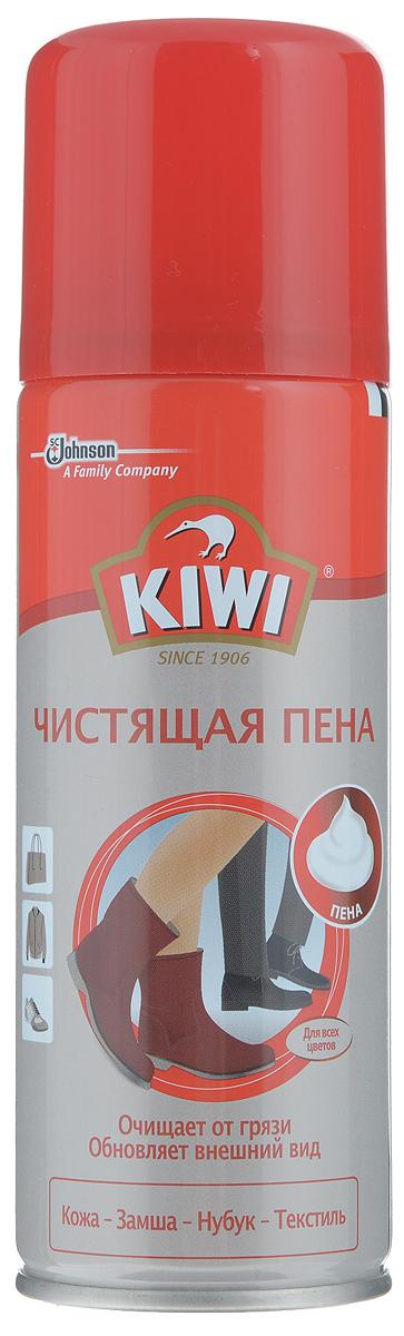 Пена чистящая Kiwi, 200 мл губка для обуви kiwi express shine с дозатором цвет прозрачный 7 мл
