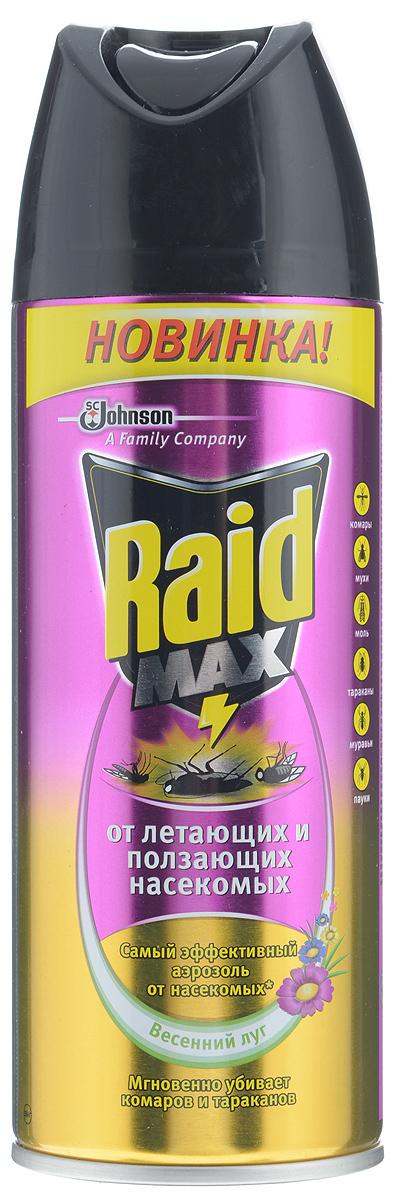 Аэрозоль от летающих и ползающих насекомых Raid Max, весенний луг, 300 мл648952Аэрозоль от летающих и ползающих насекомых Raid Max - это универсальное инсектицидное средство широкого спектра действия. Специальная формула поможет избавиться от множества видов насекомых: мух, комаров, москитов, бабочек моли, ос, тараканов, муравьев, клопов, блох, кожеедов. Возможность использования внутри жилых комнат, на кухне и в других помещениях дома. Мгновенное действие. Состав (в пересчете на 100% ДВ): имипротрин 0,050%, праллетрин 0,050%, цифлутрин 0,015%, бутан/изобутилен/пропан, углеводородный пропеллент, изопропанол, отдушка. Способ применения: Хорошо встряхнуть перед использованием.Для уничтожения летающих насекомых (мух, комаров, москитов, бабочек моли):Закрыть окна и двери, струю аэрозоля направить в воздух, двигаясь от середины комнаты по направлению к двери. Распылять на расстоянии 1 метр от стен, мебели. Норма расхода средства 5-7 секунд распыления на помещение 12 кв.м (30 куб.м). Обработать места посадки летающих насекомых (косяки дверей, плафоны, мусорные контейнеры) - распылять 7-9 секунд на 1 кв.м обрабатываемой поверхности. Для уничтожения бабочек моли в платяных шкафах: Распылять 0,5 секунды на 1 куб.м шкафа. После обработки помещение покинуть и через 20 минут хорошо проветрить в течение 30 минут. Для уничтожения ползающих насекомых (тараканов, постельных клопов, блох, муравьев, кожеедов, пауков, сверчков, многоножек, уховерток):С расстояния 20 см струей аэрозоля обработать места скопления, обитания и проникновения в помещение насекомых в течение 7-9 секунд.Для уничтожения пауков, сверчков, многоножек, уховерток:Распылять средство непосредственно на объект 1-2 секунды. Обработку проводить при открытых окнах или форточках. После обработки проветрить помещение в течение 30 минут. При необходимости через 7 дней обработку повторить. Для предотвращения повторного появления тараканов (до 4 недель):Обработайте места проникновения насекомых в помещение (двери, оконные ра