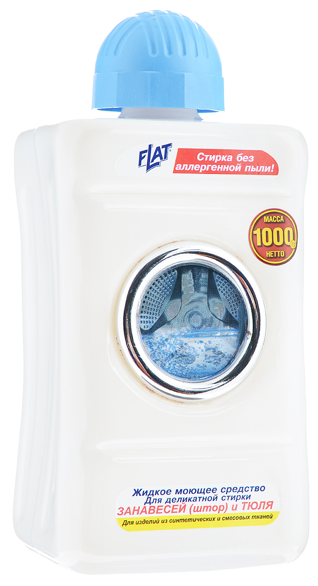 Жидкий стиральный порошок Flat для деликатной стирки штор и тюля, 1000 мл4600296002588Жидкий стиральный порошок Flat разработан специально для стирки изделий из синтетических и смесовых тканей. Обеспечивает защитное покрытие во время стирки, препятствует появлению серого налета и желтению тюля и деликатных тканей. Освежает яркость красок, надолго сохраняет белизну. Великолепно подходит для частых стирок. Действует уже при 30 С. Снимает статическое электричество. Подходит для всех типов стиральных машин и ручной стирки.Состав: вода, а-ПАВ, н-ПАВ, мыло, фосфонаты, функциональные добавки, ароматическая композиция, метилизотиазолин, хлорметилизотиазолинон. Товар сертифицирован.