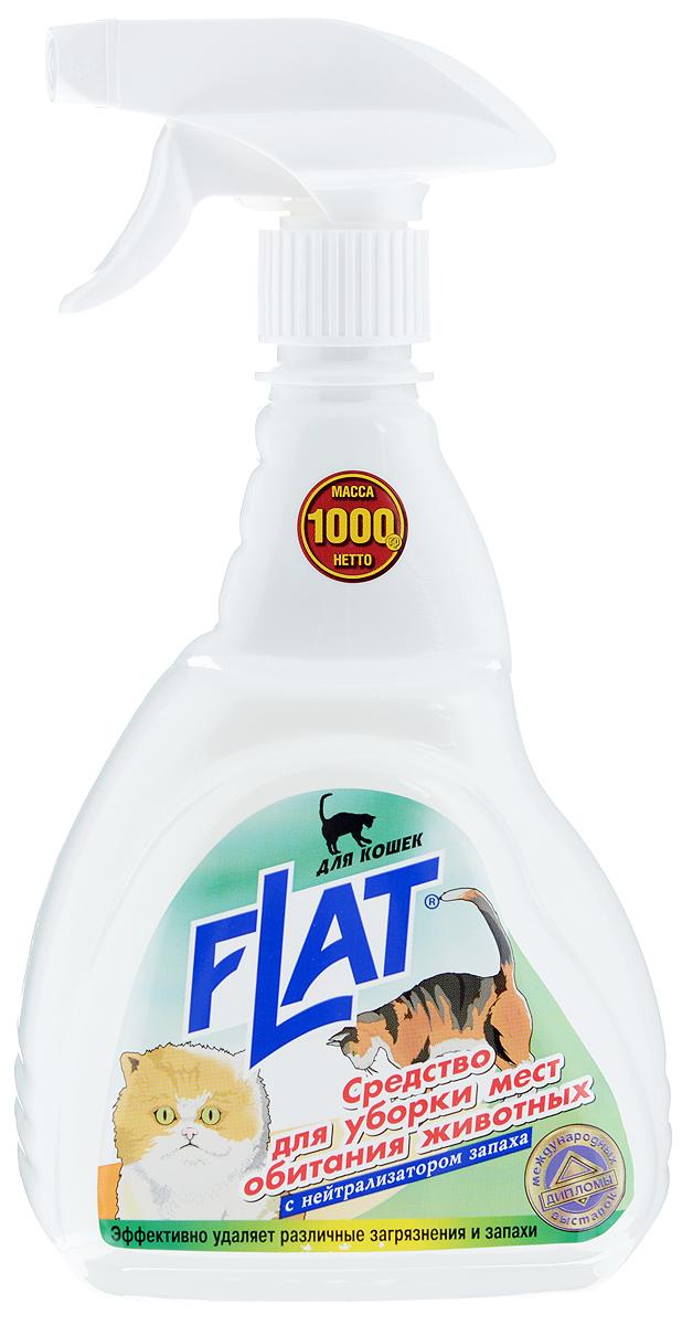 """Средство для уборки мест обитания животных """"Flat"""" подходит для уборки любой поверхности. Не просто маскирует неприятные запахи, а уничтожает их. Безопасно для людей и животных. С нейтрализатором запаха для кошек.  Состав: вода, композиция ПАВ, функциональные добавки, ароматическая композиция, консервант.  Товар сертифицирован.  Как выбрать качественную бытовую химию, безопасную для природы и людей. Статья OZON Гид"""