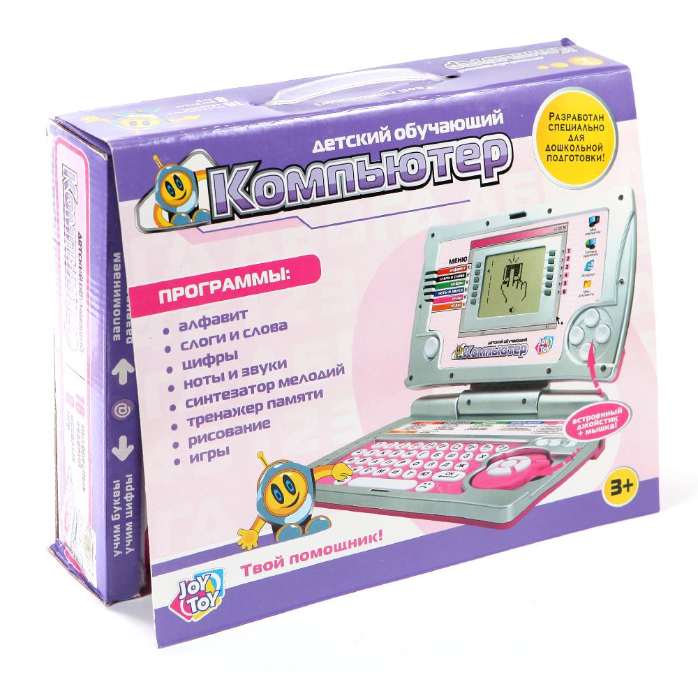 Joy Toy Компьютер обучающий - Интерактивные игрушки