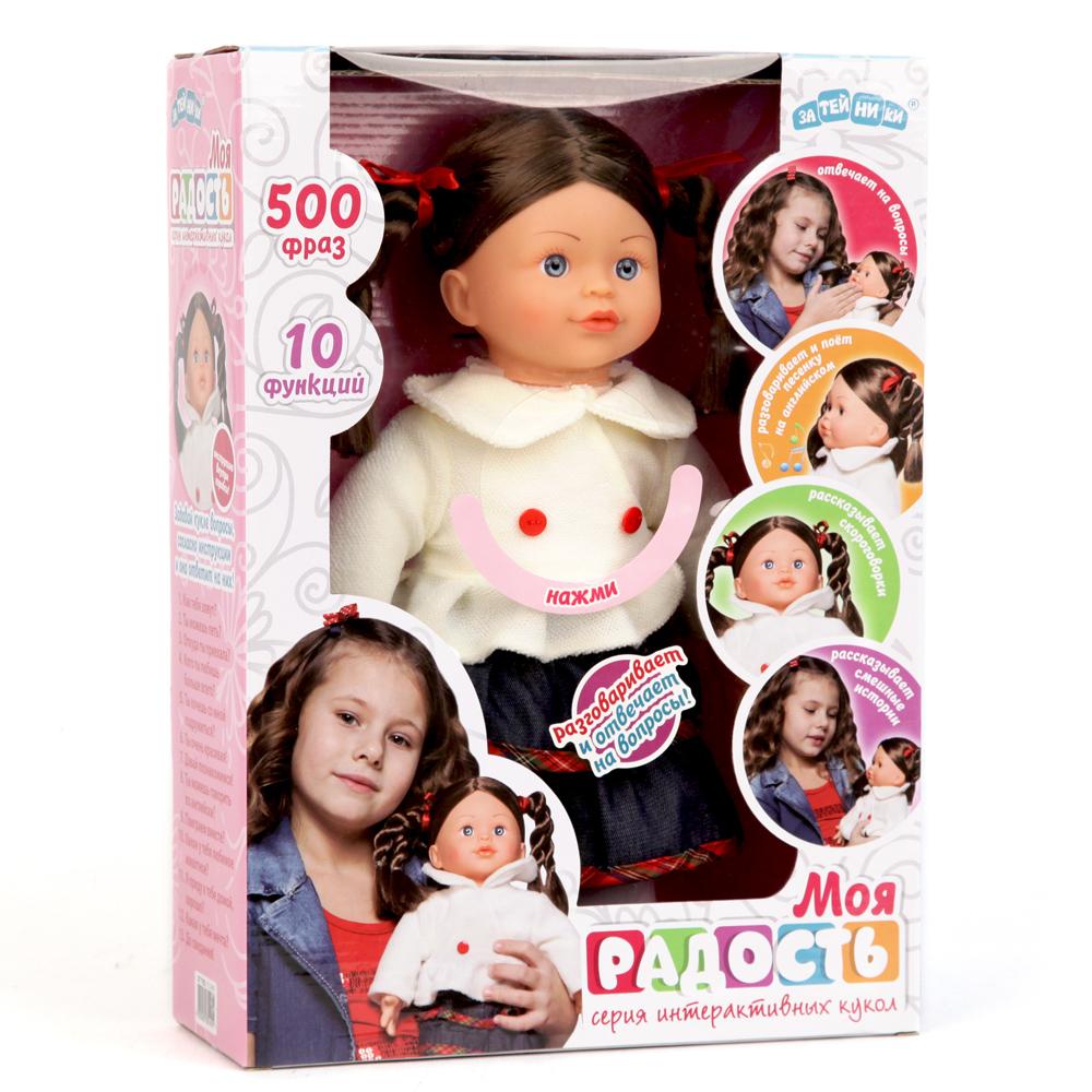 Кукла GT7782 интерактивная МОЯ РАДОСТЬ, 10 функций, более 500 фраз, на батарейках