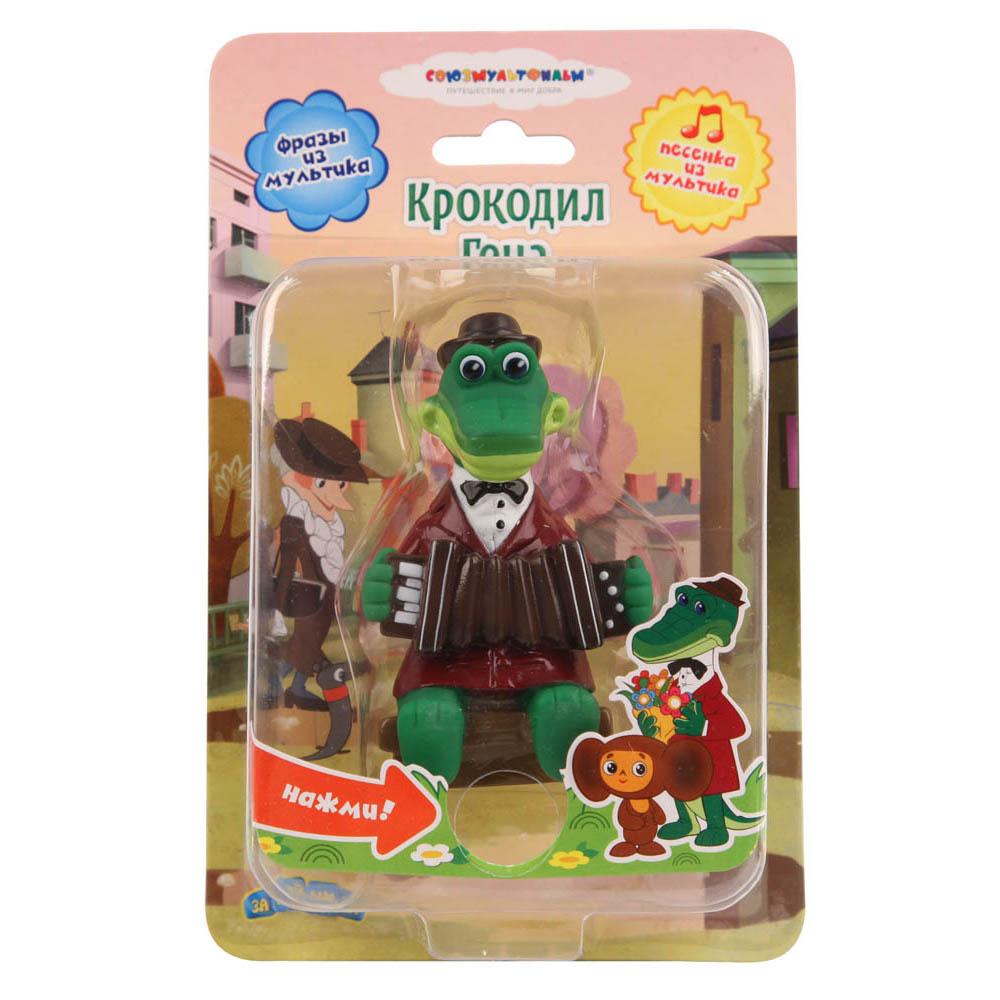 Союзмультфильм Игрушка из пластизоля Крокодил Гена василий шукшин гена пройдисвет