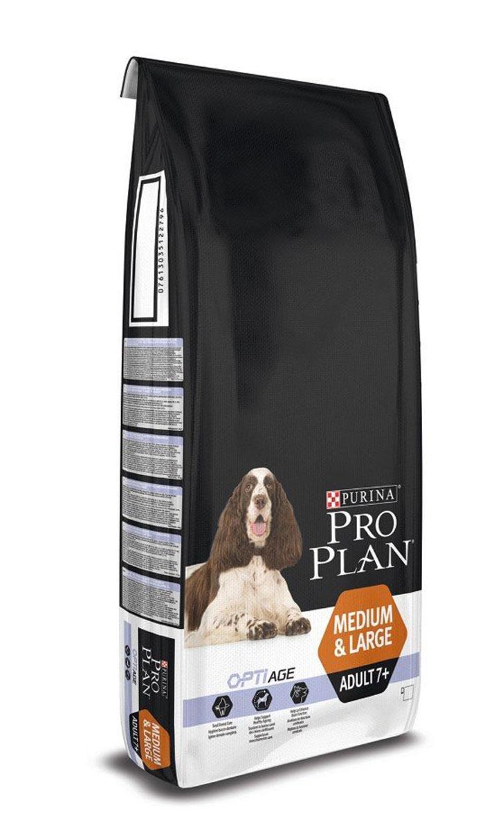 Корм сухой Pro Plan Senior, для стареющих собак, с курица и рисом, 14 кг12272557Корма Pro Plan Senior защищают вашу собаку, укрепляя её иммунную систему, заботясь о состоянии её кожи и шерсти, и улучшают пищеварение. Формулы кормов Pro Plan были разработаны ветеринарными врачами и специалистами по питанию компании Purina. Они обеспечивают полноценное и сбалансированное питание для собак всех возрастов, всех размеров и различной активности.Корм Pro Plan Senior гарантирует вашей собаке правильное питание, что позволяет ей достичь идеальной физической формы, освобождаясь от не нужных жировых отложений, и поможет ей отодвинуть проблемы с подвижностью и другими возрастными болезнями.Состав: курица - 14%, рис - 12%, кукуруза, глютен кукурузный, белок птицы сухой, мякоть свеклы, масло растительное, натуральная ароматическая добавка, животные жиры, натуральные антиокислители (токоферолы), пшеница, глютен пшеничный, рыбий жир, минеральные вещества, сульфат меди, хлорид натрия, фосфат кальция, хлорид калия.Товар сертифицирован.Чем кормить пожилых собак: советы ветеринара. Статья OZON Гид