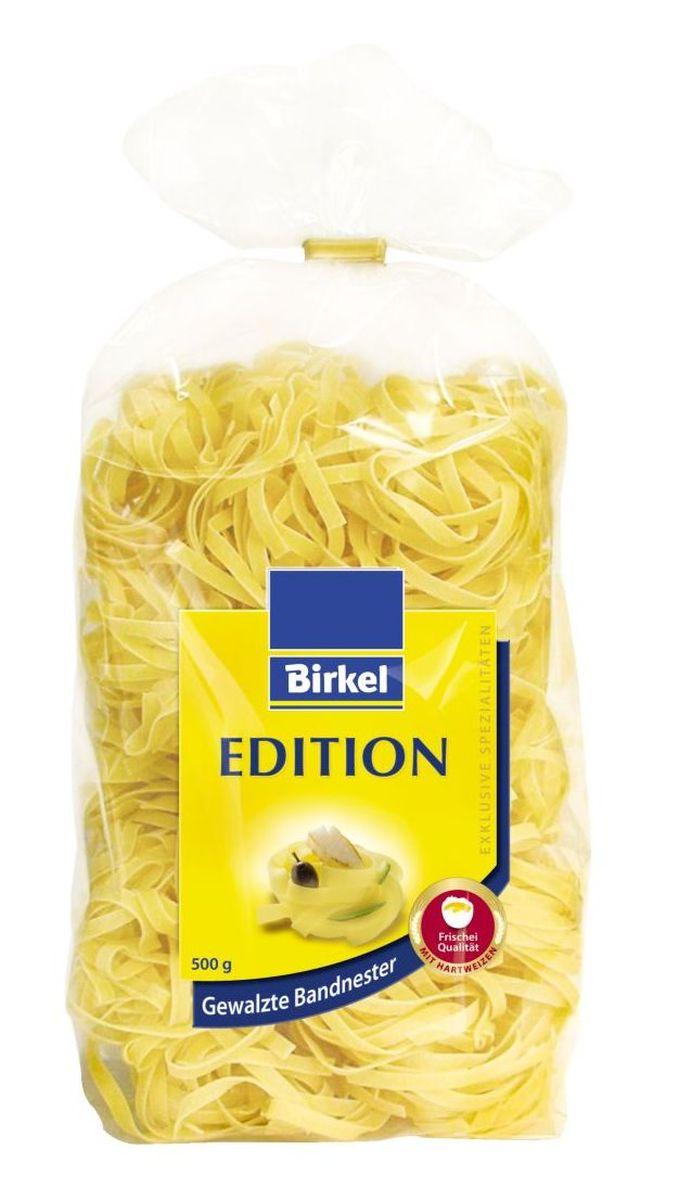Birkel Gewalzte Bandnester маленькие гнезда, 500 г maltagliati spaghetti спагетти макароны 500 г