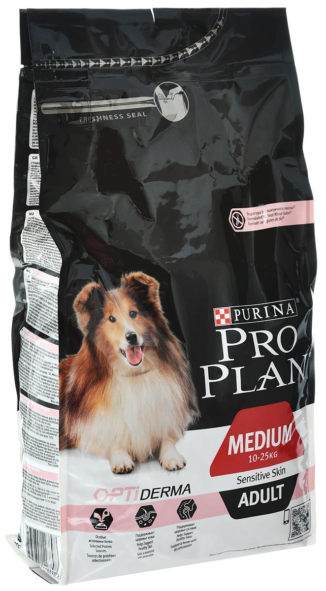 """Корм сухой Pro Plan """"Adult Sensitive"""" для собак с чувствительной кожей, с лососем и рисом, 1,5 кг"""
