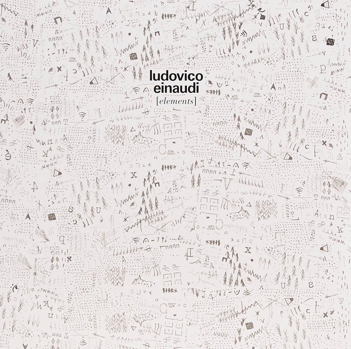 Людовико Эйнауди Ludovico Einaudi. Elements (2 LP) cd ludovico einaudi le onde