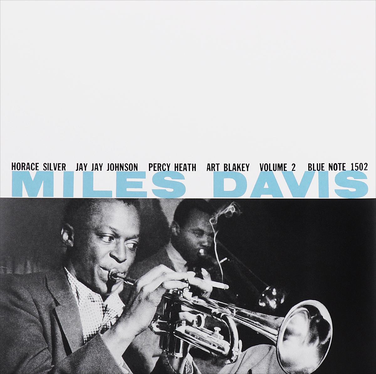 Майлз Дэвис Miles Davis. Volume 2 (LP) майлз дэвис miles davis round about midnight 2 lp
