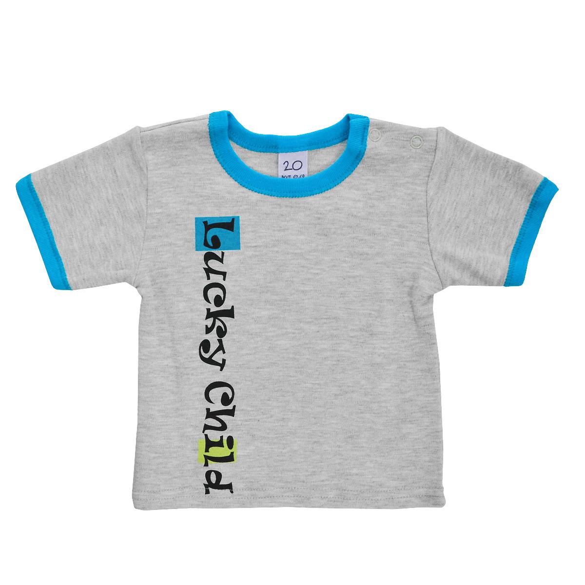 Футболка детская Lucky Child, цвет: серый, голубой. 1-26М. Размер 98/1041-26МкДетская футболка Lucky Child Спорт идеально подойдет вашему ребенку и станет прекрасным дополнением к его гардеробу. Изготовленная из натурального хлопка, она мягкая и приятная на ощупь, не сковывает движения и позволяет коже дышать, не раздражает даже самую нежную и чувствительную кожу ребенка, обеспечивая наибольший комфорт. Футболка с круглым вырезом горловины и короткими рукавами застегивается на кнопки по плечевому шву, что позволяет легко переодеть кроху. Низ рукавов и вырез горловины дополнены трикотажными резинками контрастного цвета. Модель оформлена принтовой надписью.В такой футболке ваш ребенок будет чувствовать себя уютно и комфортно, и всегда будет в центре внимания!