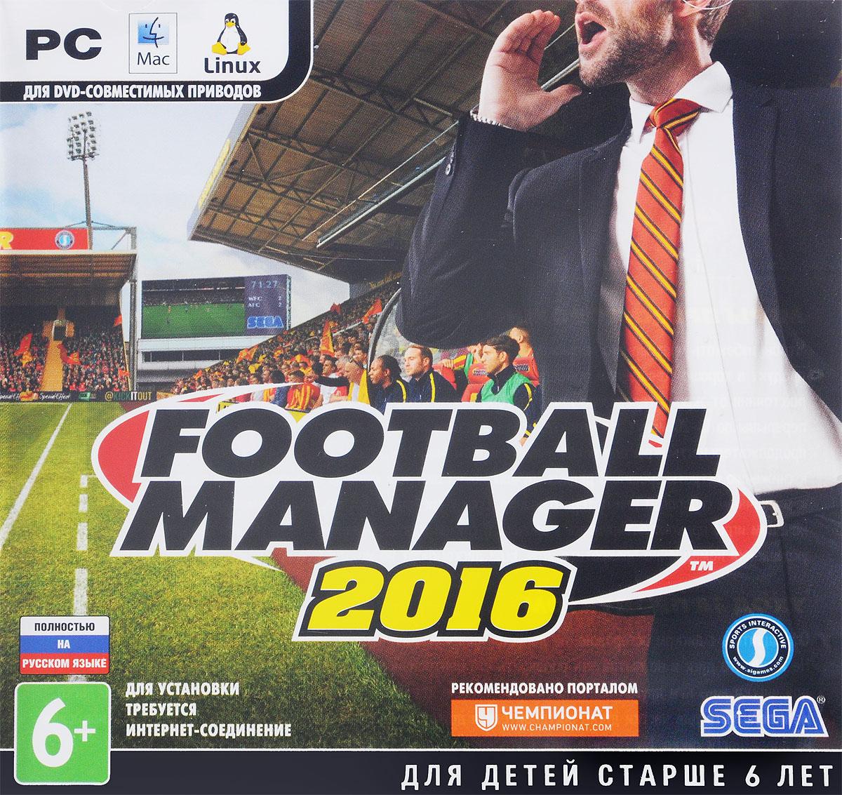 Zakazat.ru Football Manager 2016