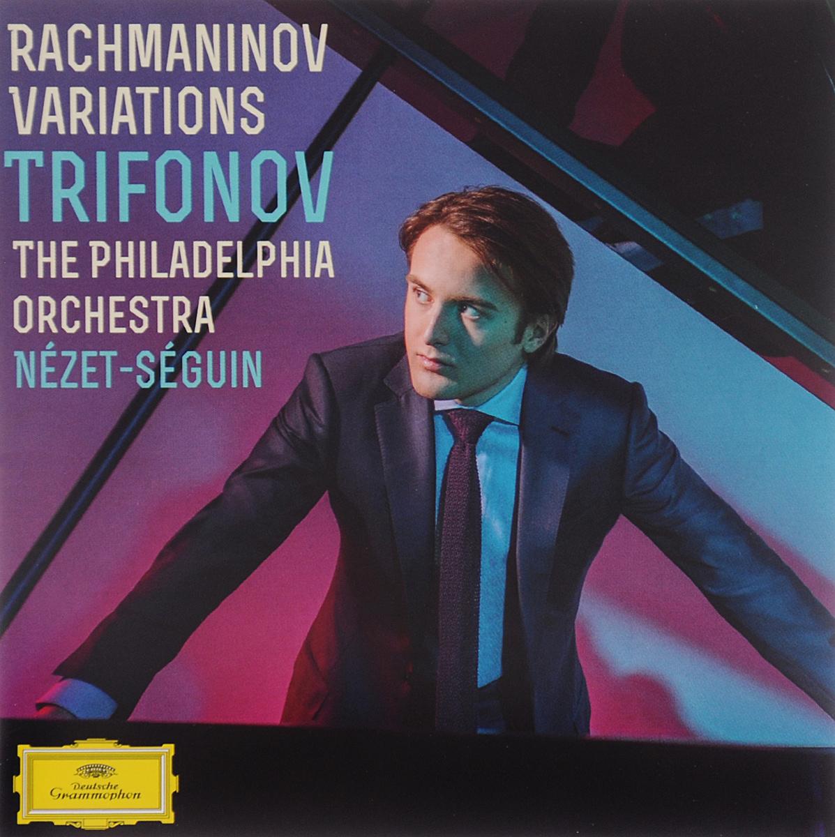 Trifonov. Rachmaninov. Variations