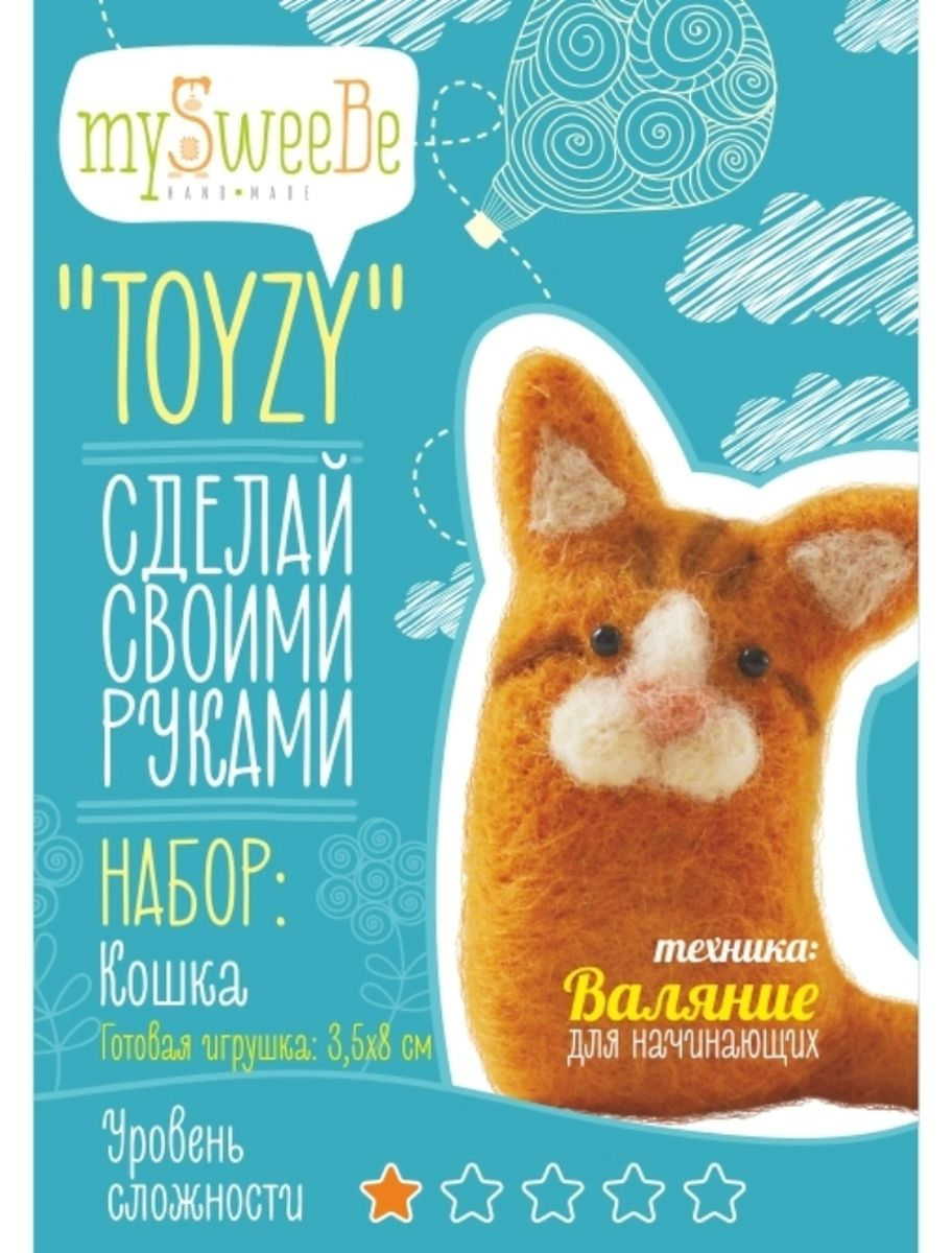 Toyzy Набор по валянию Кошка Начальный уровень