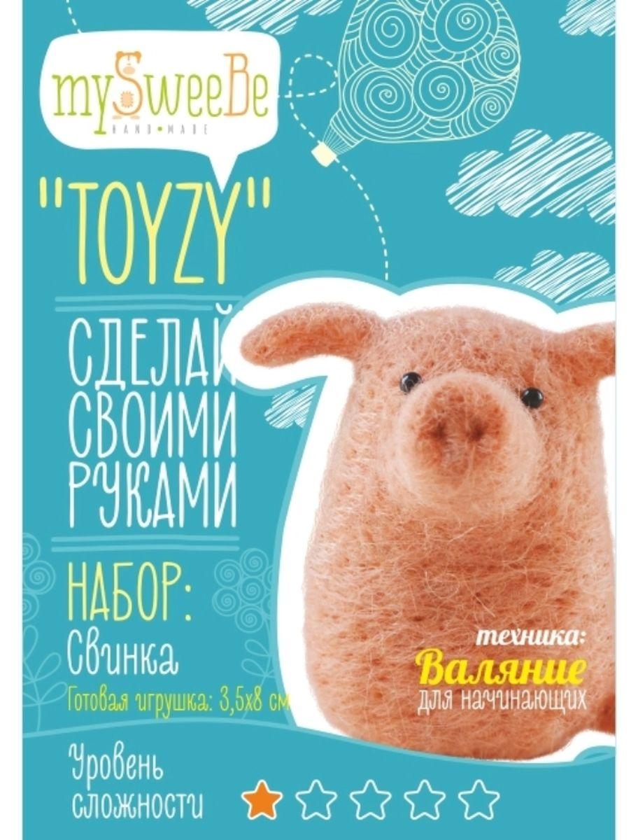 Toyzy Набор по валянию Свинка Начальный уровень