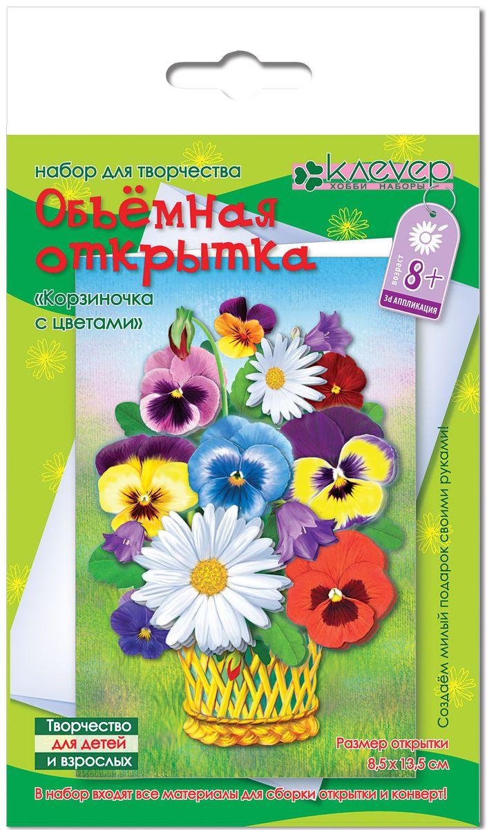 Клевер Набор для изготовления открытки Корзиночка с цветами