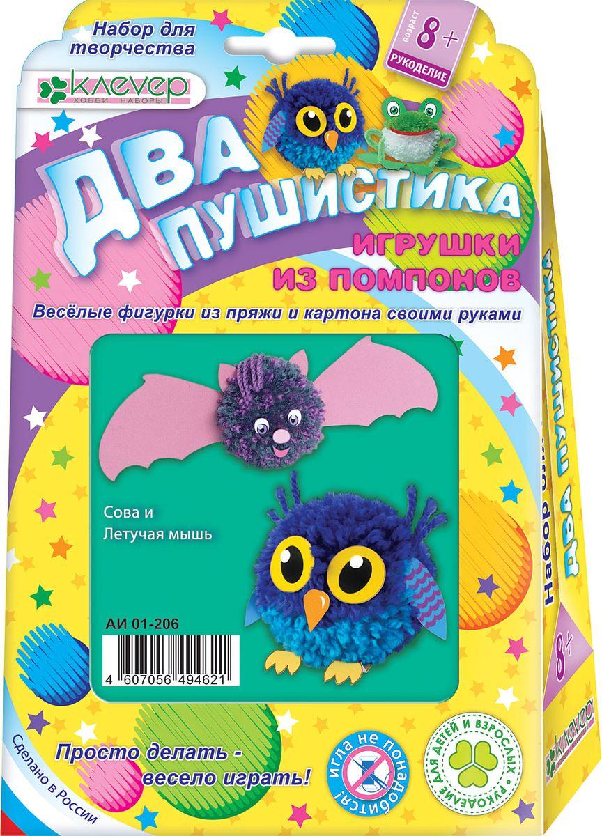 Клевер Набор для создания игрушек из помпонов Сова и летучая мышь