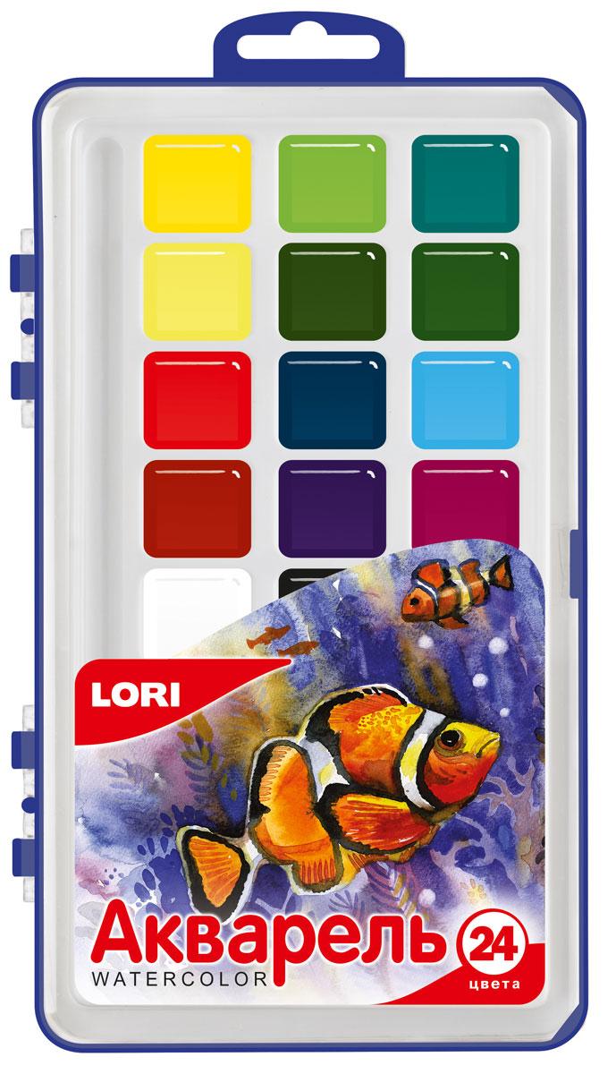 Lori Акварельная краска в пластм уп (большая) 24 цв. б/кАкв-004Акварельные краски: прозрачные, водоразбавляемые, быстросохнущие. Для детей с трех лет и школьников. От 3 лет