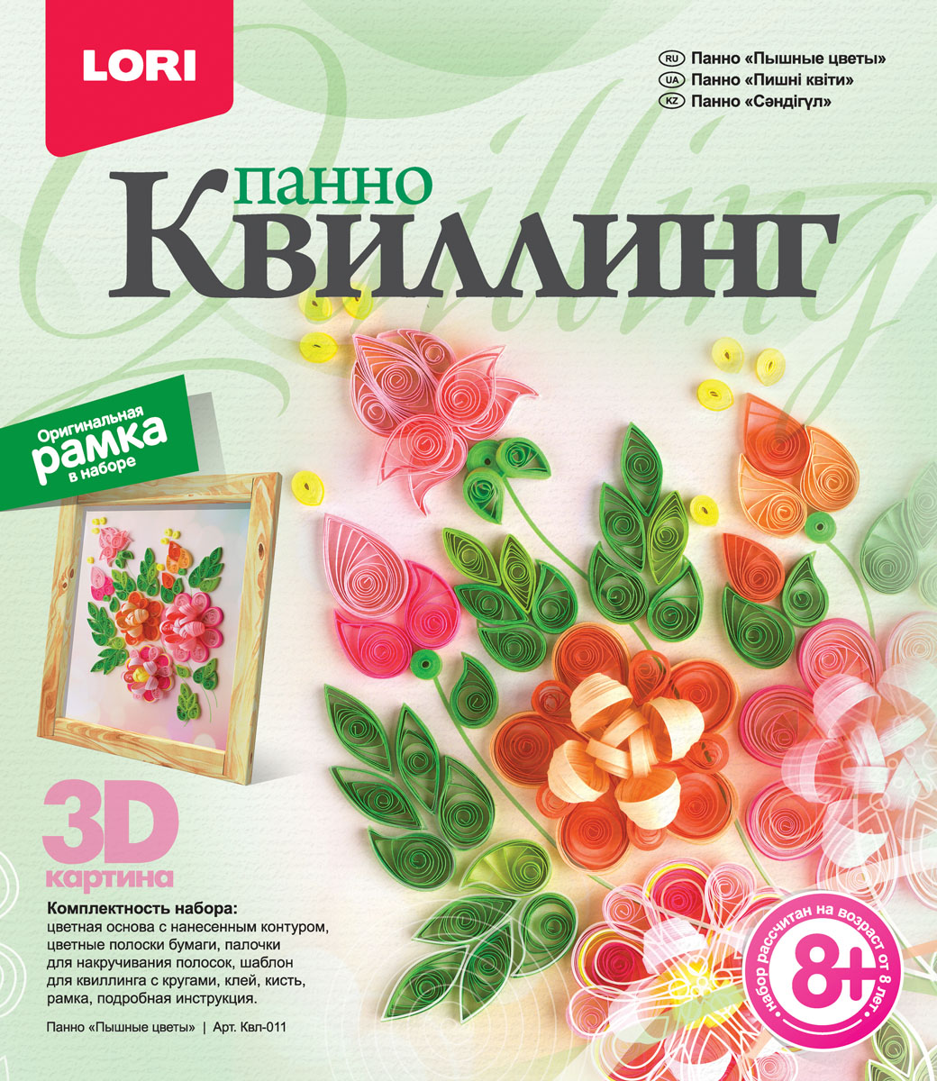 Zakazat.ru Lori Набор для квиллинга Панно Пышные цветы