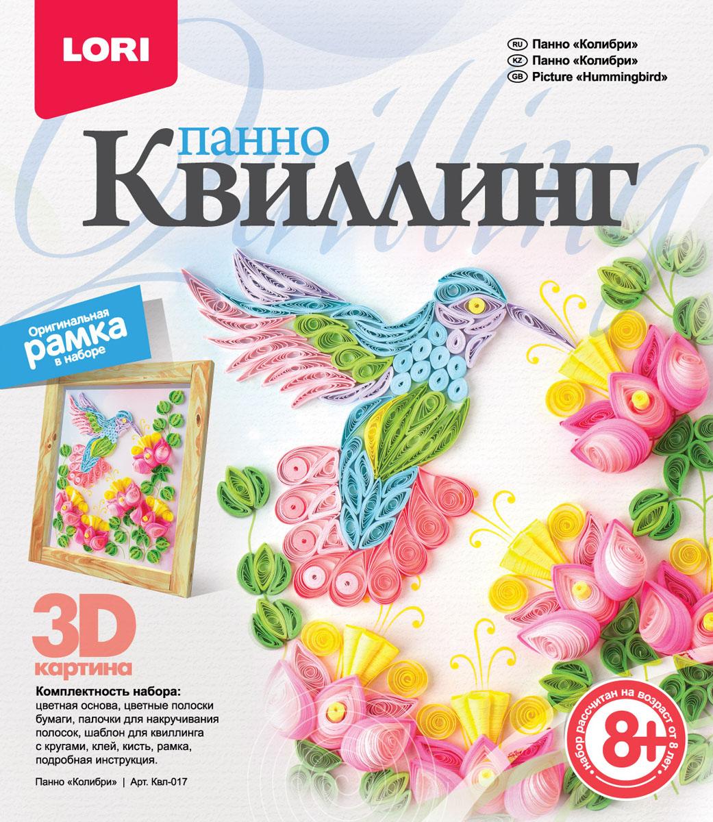 Zakazat.ru Lori Набор для квиллинга Панно Колибри