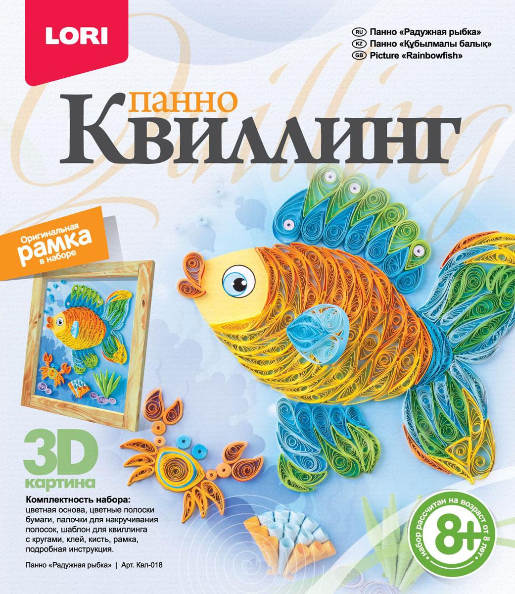 Zakazat.ru Lori Набор для квиллинга Панно Радужная рыбка