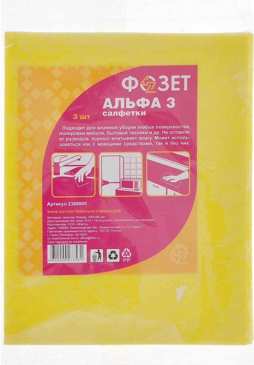 Cалфетка универсальная Фозет Альфа-3, цвет: желтый, 30 х 38 см, 3 шт2308005_ желтыйУниверсальные салфетки Фозет Альфа-3, выполненные из мягкого нетканого вискозного материала, подходят как для сухой, так и для влажной уборки. Изделия превосходно впитывают влагу, не оставляют разводов и волокон. Позволяют быстро и качественно очистить кухонные столы, кафель, раковину, сантехнику, деревянную и пластмассовую мебель, оргтехнику, поверхности стекла, зеркал и многое другое. Можно использовать как с моющими средствами, так и без них.Размер салфетки: 30 х 38 см.
