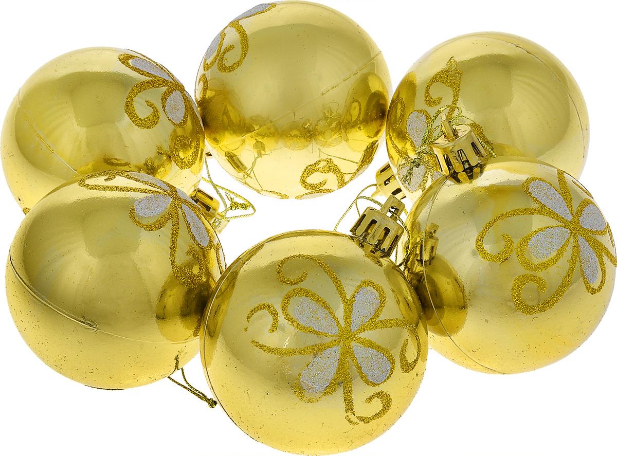 """Набор новогодних подвесных украшений EuroHouse """"Everyday Holiday"""", цвет: золотистый, диаметр 6 см, 6 шт"""