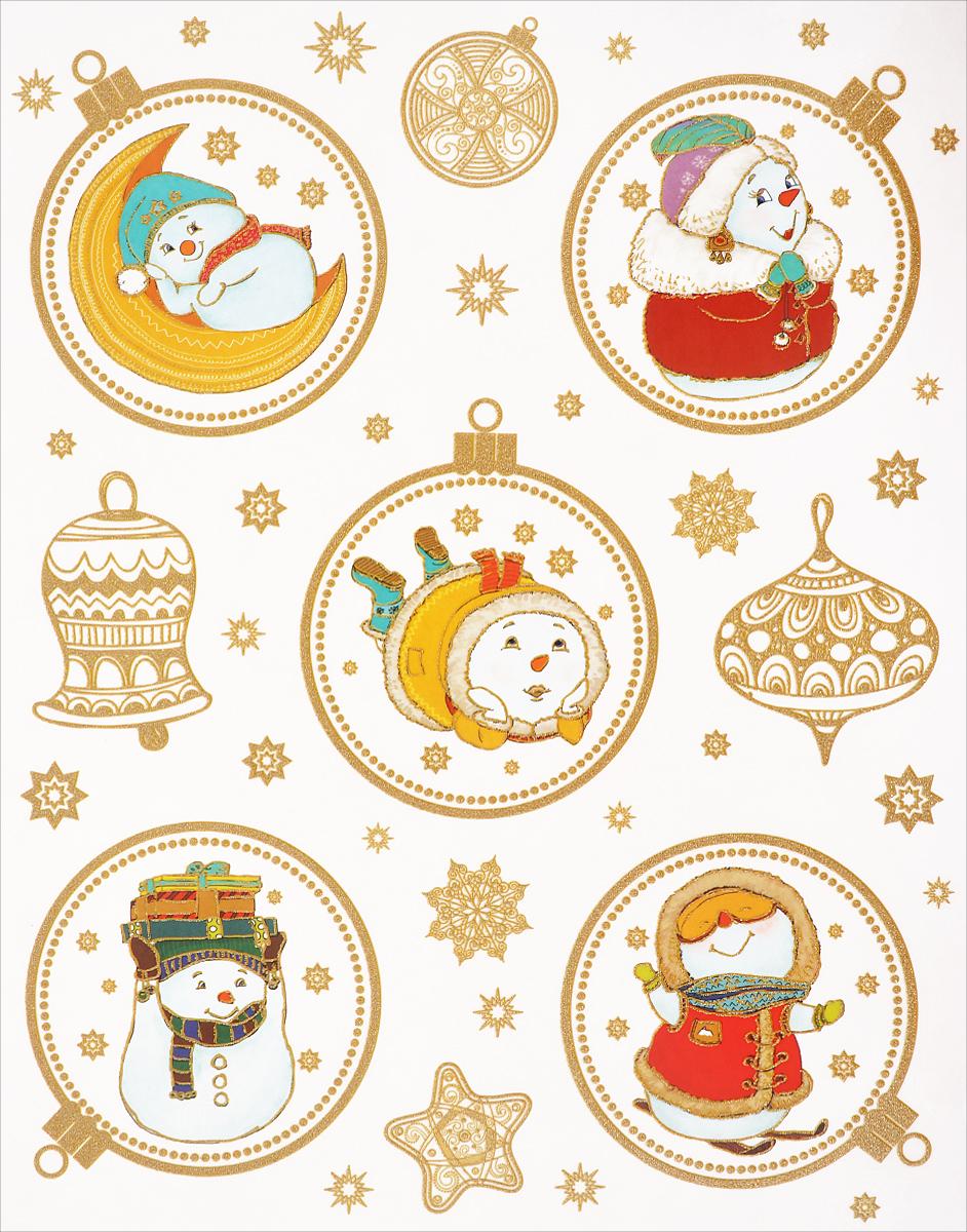 Новогоднее оконное украшение Феникс-Презент Веселые снеговики. 3861638616Новогоднее оконное украшение Феникс-Презент Веселые снеговики поможет украсить дом к предстоящим праздникам. На одном листе расположены наклейки в виде елочных игрушек и забавных снеговиков, декорированных блестками. Наклейки изготовлены из ПВХ. С помощью этих украшений вы сможете оживить интерьер по своему вкусу, наклеить их на окно, на зеркало.Новогодние украшения всегда несут в себе волшебство и красоту праздника. Создайте в своем доме атмосферу тепла, веселья и радости, украшая его всей семьей. Размер листа: 30 см х 38 см. Размер самой большой наклейки: 13,5 см х 11,5 см. Размер самой маленькой наклейки: 1,4 см х 1,4 см.