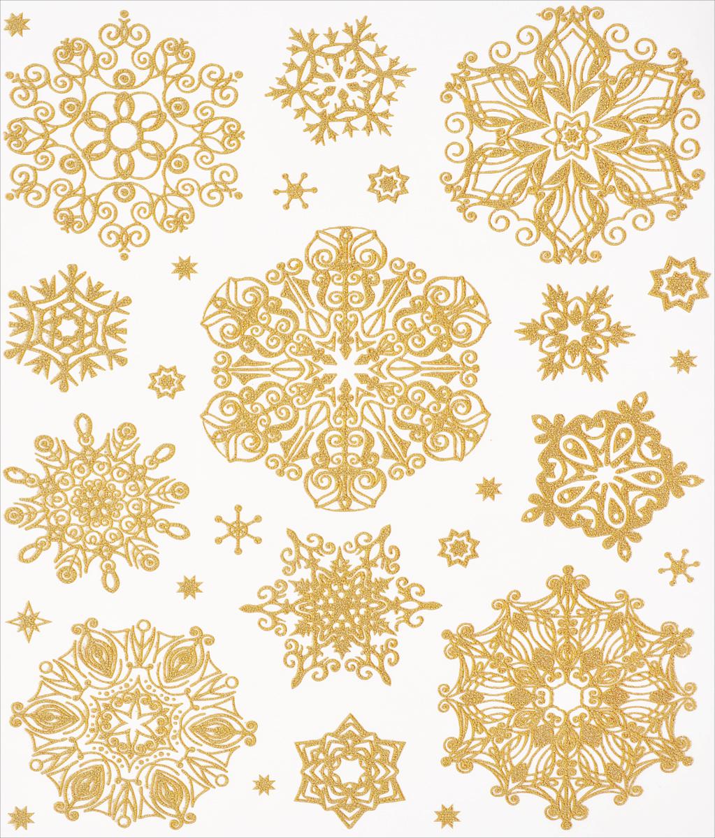 Новогоднее оконное украшение Феникс-Презент Снежинки. 3863738637Новогоднее оконное украшение Феникс-Презент Снежинки поможет украсить дом к предстоящим праздникам. На одном листе расположены наклейки в виде снежинок, декорированные блестками. Наклейки изготовлены из ПВХ. С помощью этих украшений вы сможете оживить интерьер по своему вкусу, наклеить их на окно, на зеркало.Новогодние украшения всегда несут в себе волшебство и красоту праздника. Создайте в своем доме атмосферу тепла, веселья и радости, украшая его всей семьей. Размер листа: 30 см х 38 см. Размер самой большой наклейки: 13,5 см х 11,5 см. Размер самой маленькой наклейки: 2 см х 2 см.