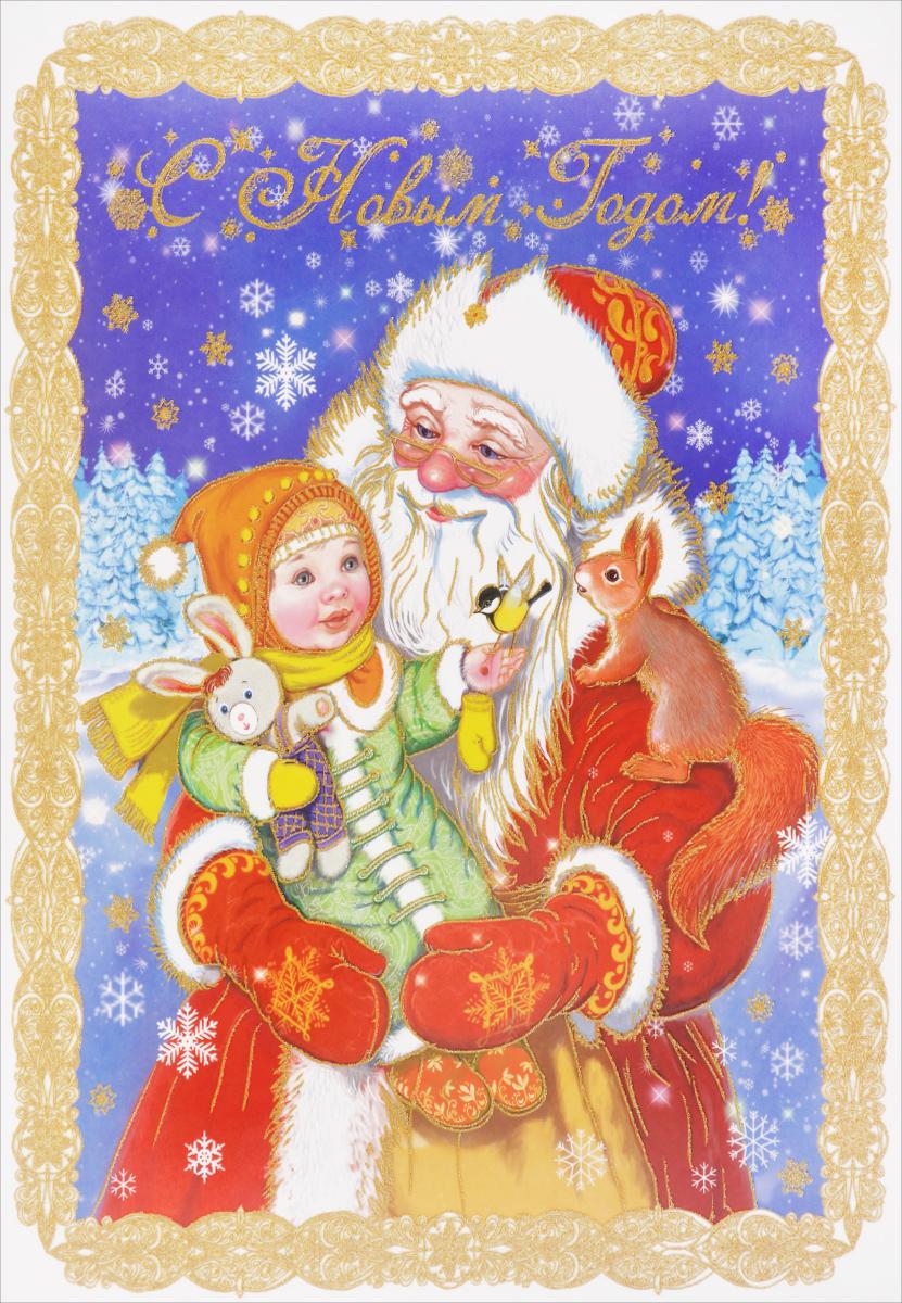 Новогоднее оконное украшение Феникс-Презент Дедушка Мороз с девочкой, 30 х 38 см38628Новогоднее оконное украшение Феникс-Презент Дедушка Мороз с девочкой поможет украсить дом к предстоящим праздникам. Яркий и красочный рисунок нанесен на прозрачную пленку и декорирован блестками. С помощью этого украшения вы сможете оживить интерьер по своему вкусу, наклеить его на окно, на зеркало.Новогодние украшения всегда несут в себе волшебство и красоту праздника. Создайте в своем доме атмосферу тепла, веселья и радости, украшая его всей семьей.