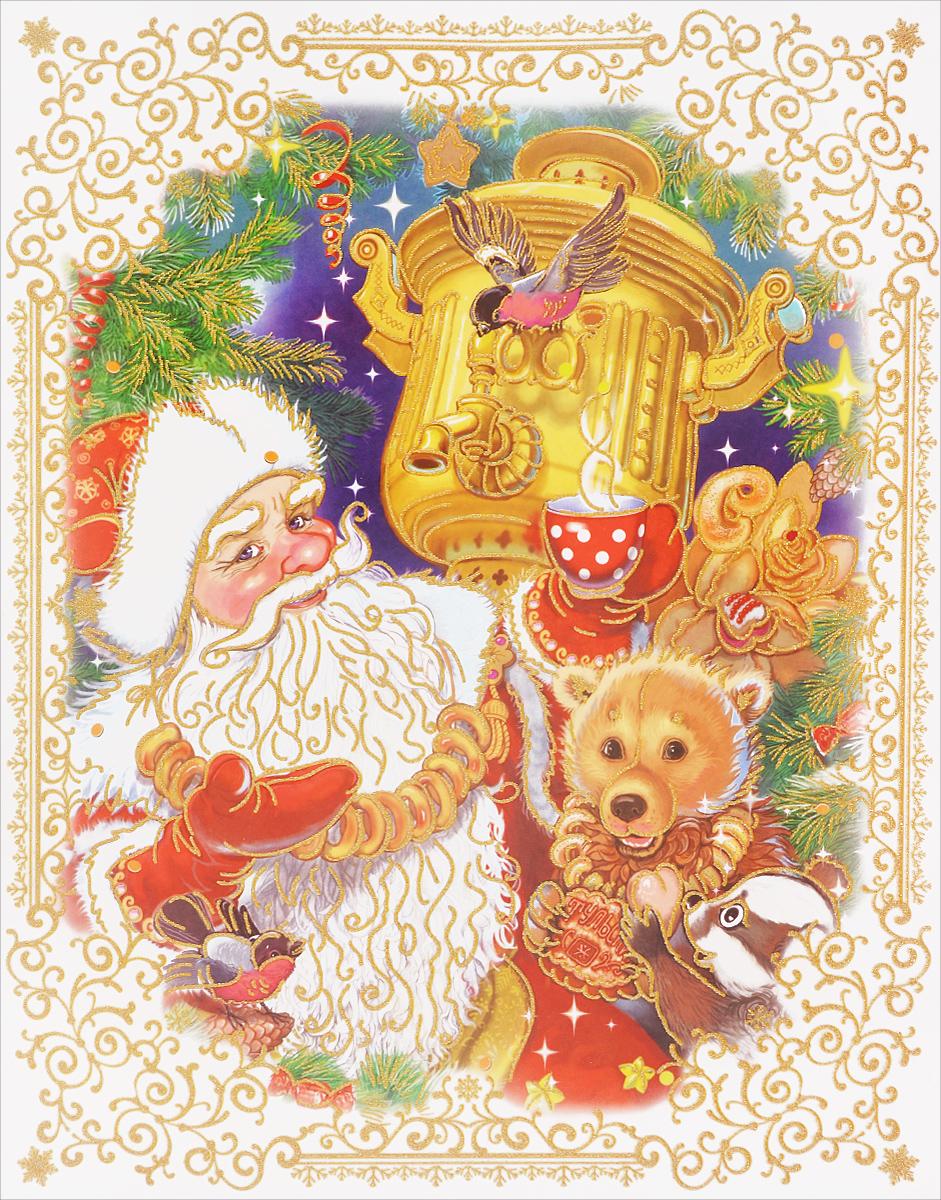 Новогоднее оконное украшение Феникс-Презент Дед Мороз с самоваром, 30 см х 38 см38627Новогоднее оконное украшение Феникс-Презент Дед Мороз с самоваром поможет украсить дом к предстоящим праздникам. Яркий и красочный рисунок нанесен на прозрачную пленку и декорирован блестками. С помощью этого украшения вы сможете оживить интерьер по своему вкусу, наклеить его на окно, на зеркало.Новогодние украшения всегда несут в себе волшебство и красоту праздника. Создайте в своем доме атмосферу тепла, веселья и радости, украшая его всей семьей.