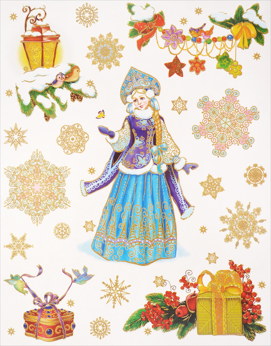 Новогоднее оконное украшение Феникс-Презент Снегурочка с птичками38615Новогоднее оконное украшение Феникс-Презент Снегурочка с птичками поможет украсить дом к предстоящим праздникам. На одном листе расположены наклейки в виде Снегурочки, подарков, елочных игрушек, снежинок и птичек, декорированные блестками. Наклейки изготовлены из ПВХ. С помощью этих украшений вы сможете оживить интерьер по своему вкусу, наклеить их на окно, на зеркало.Новогодние украшения всегда несут в себе волшебство и красоту праздника. Создайте в своем доме атмосферу тепла, веселья и радости, украшая его всей семьей. Размер листа: 30 см х 38 см. Размер самой большой наклейки: 22,5 см х 13 см. Размер самой маленькой наклейки: 1,5 см х 1,5 см.