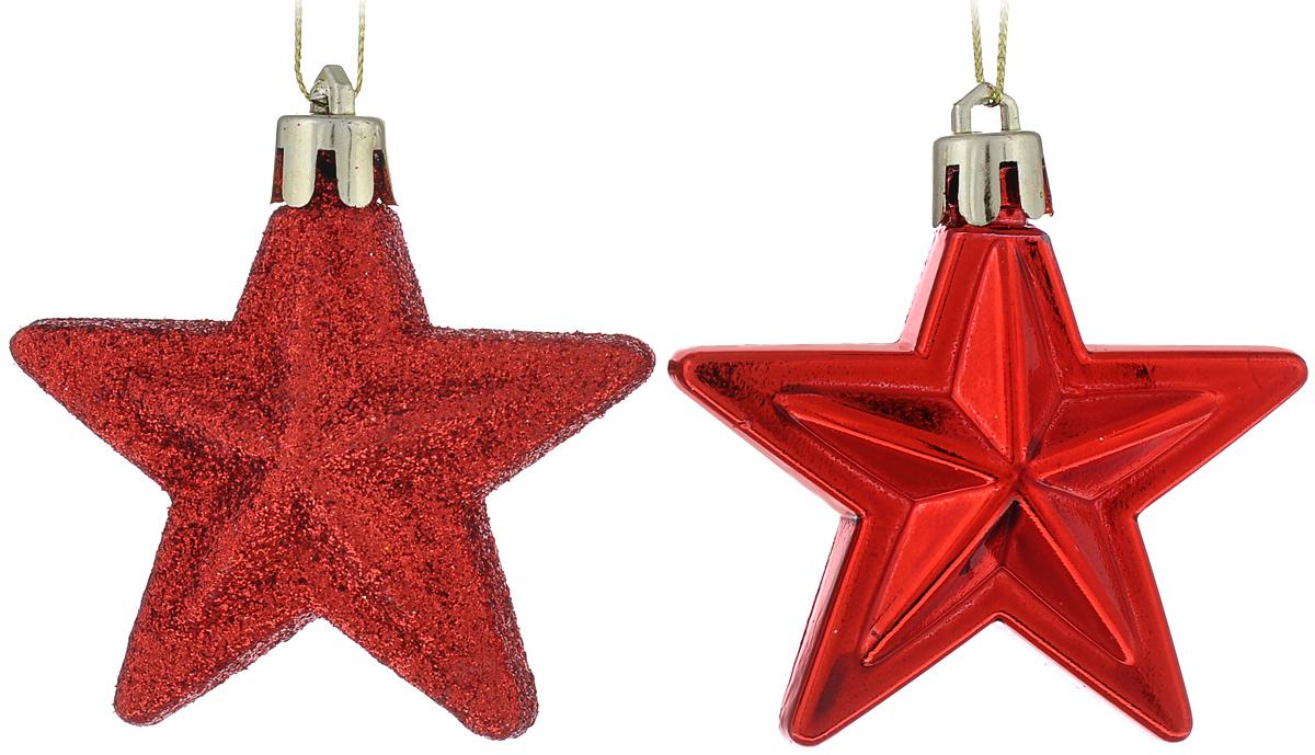 """Набор Феникс-Презент """"Звезда"""" отлично подойдет для декора праздничной ели. В наборе два подвесных украшения, выполненные из полистирола в виде звезды. Одна из звезд покрыта блестками. Игрушки оснащены петельками для подвешивания.  Елочная игрушка - символ Нового года. Она несет в себе волшебство и  красоту праздника. Создайте в своем доме атмосферу веселья и радости, украшая  новогоднюю елку нарядными игрушками, которые будут из года в год накапливать  теплоту воспоминаний."""