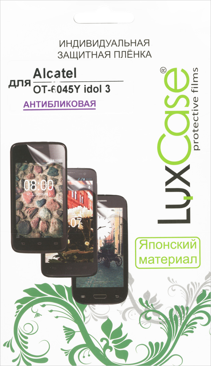 Luxcase защитная пленка для Alcatel OT-6045Y Idol 3, антибликовая zyg 3a4880 80a ac control ac ssr three phase solid state relay
