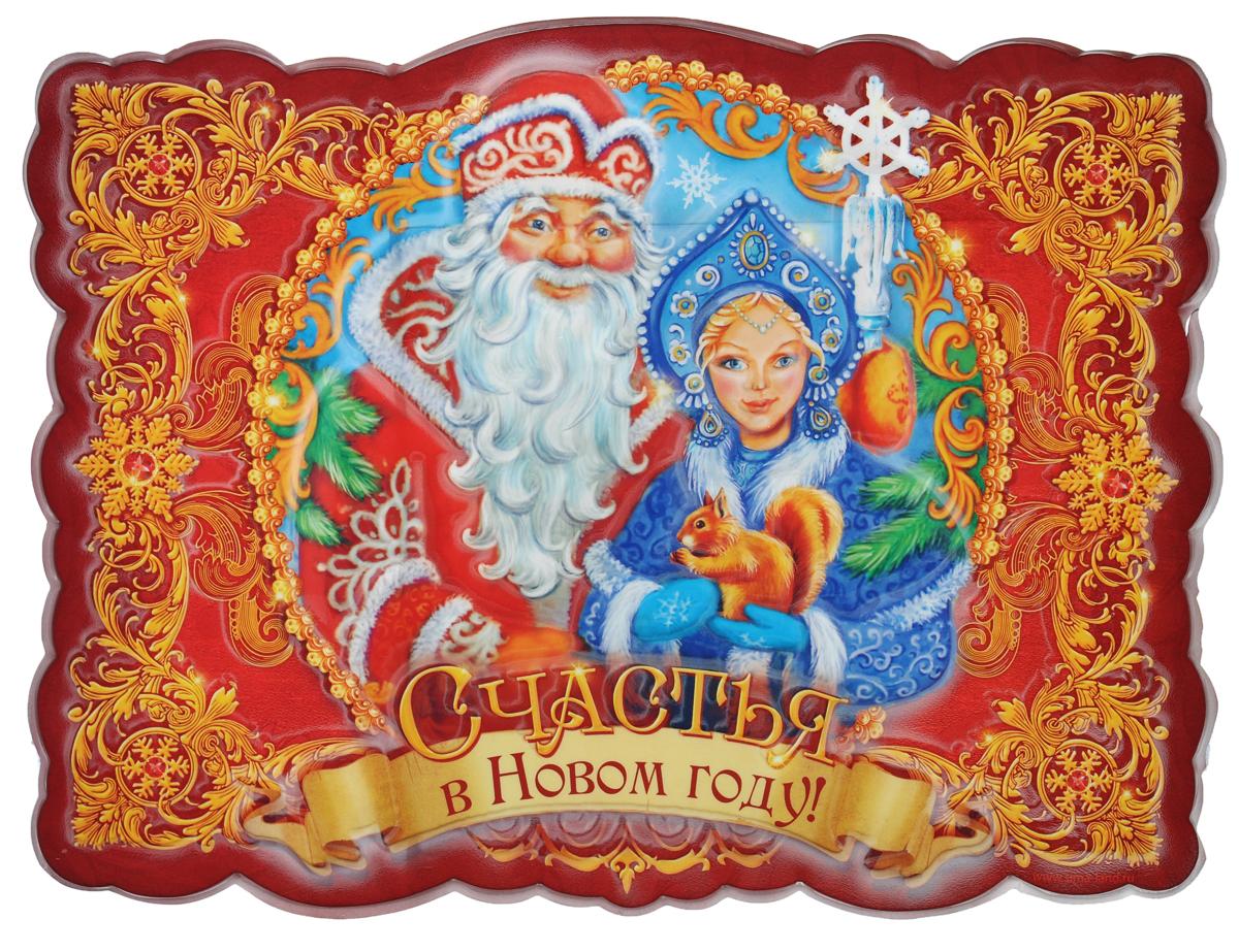 """Декоративное настенное украшение Sima-land """"Панно. Счастья"""" поможет украсить дом к предстоящим праздникам. Изделие, выполненное из легкого пластика и оформленное изображением Деда Мороза и Снегурочки, можно прикрепить как на стену, так и на зеркало или стекло при помощи двухстороннего скотча (входит в комплект). С помощью такого панно вы не только преобразите внутренний антураж помещения, но и создадите волшебную сказку и новогоднее настроение! Новогодние украшения всегда несут в себе волшебство и красоту праздника. Создайте в своем доме атмосферу тепла, веселья и радости, украшая его всей семьей."""