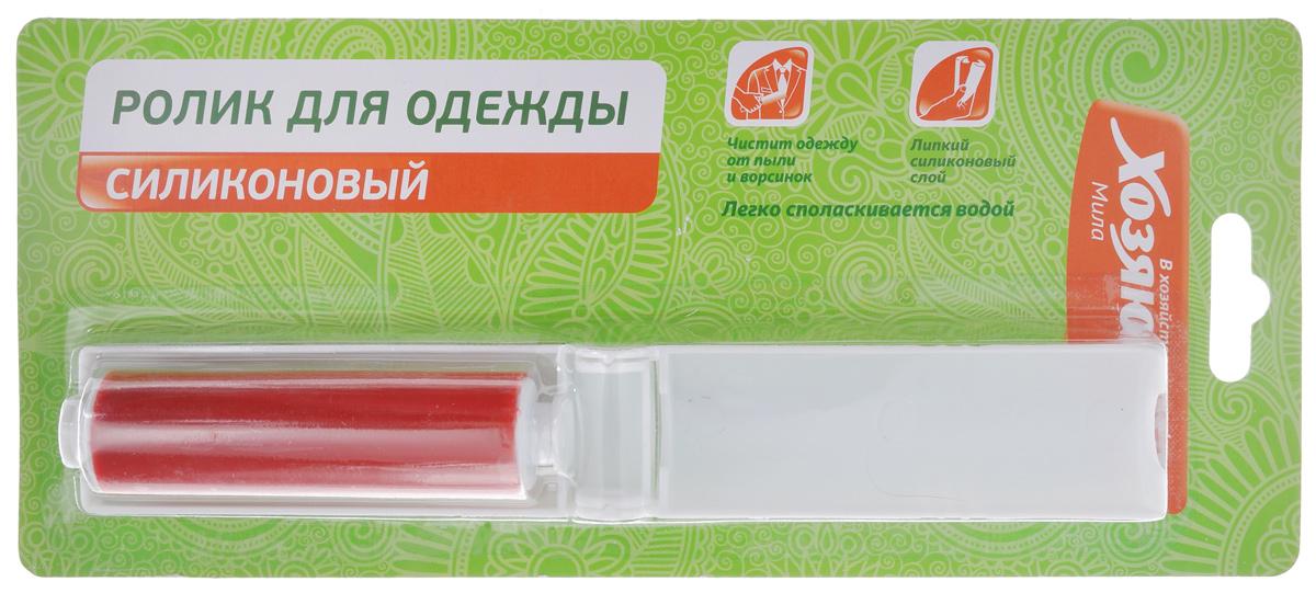 Ролик для чистки одежды Хозяюшка Мила, силиконовый, цвет: красный47006_красныйРолик для чистки одежды Хозяюшка Милавыполнен из пластика. В основе чистящей поверхности ролика - силикон -материал имеющий мягкую липкую структуру. С егопомощью все загрязнения с поверхности налипаютна ролик. Изделие легко споласкивается впроточной теплой воде.Благодаря компактным размерам ролик удобнохранить в сумке, на рабочем месте.Ширина чистящей поверхности: 7,5 см. Размер ролика (в закрытом виде): 10,5 х 3 х 3 см.