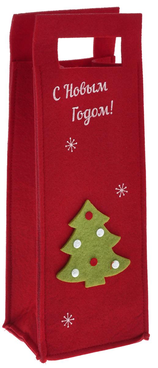 Новогодний мешок для подарка Феникс-Презент, цвет: красный, 13 х 9 х 35 см38644Новогодний мешок для подарка Феникс-Презент, выполненный из синтетического фетра, оформлен изображением снежинок и декорирован фигуркой ели. Изделие оснащено ручками для удобной переноски.Подарок, преподнесенный в оригинальной упаковке, всегда будет самым эффектным и запоминающимся. Окружите близких людей вниманием и заботой, вручив презент в нарядном, праздничном оформлении.